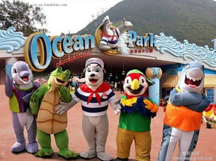 纯玩线路21:香港迪士尼+海洋王国两天游(观光海洋+迪士尼)