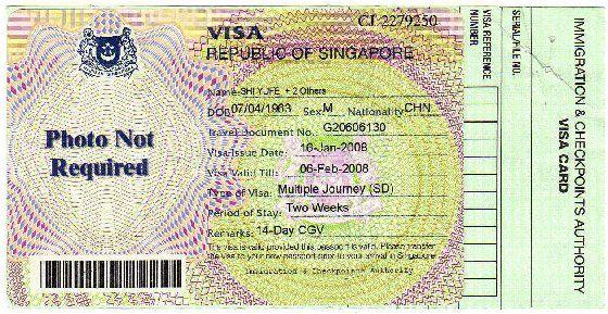 新加坡旅游便捷签证
